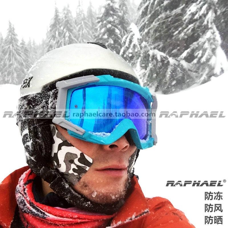 拉斐爾滑雪護臉貼布 單雙板肌內效貼進口粘膠  防凍防晒防風保暖
