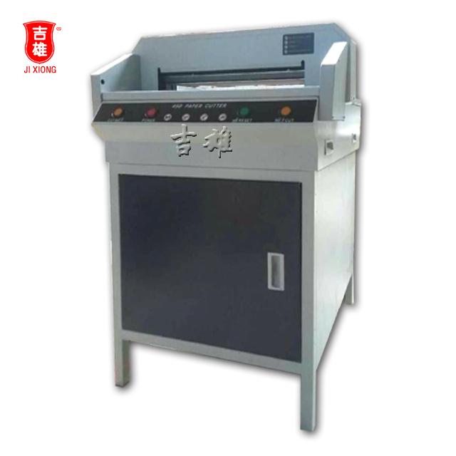 450电动厚层切纸机 精密裁纸机 450V 红外线指示 切纸安全保护