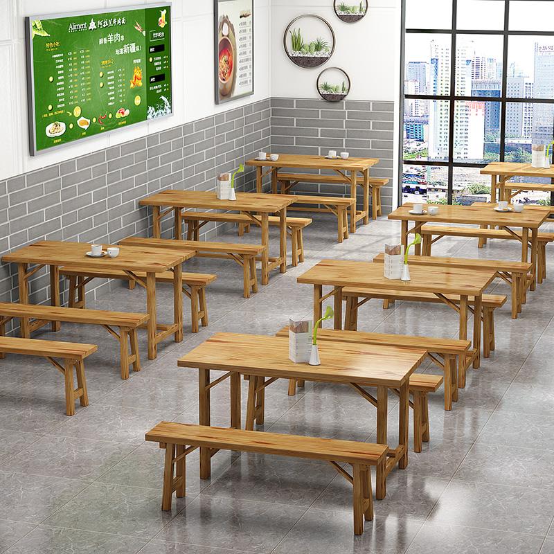 饭店桌椅组合实木商用