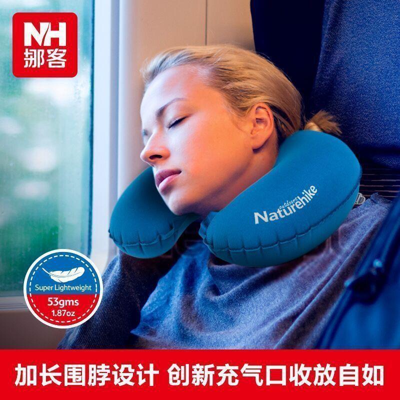 U型充氣枕頭便攜飛機靠枕護脖子長途汽車補覺靠墊午睡枕頸枕u型