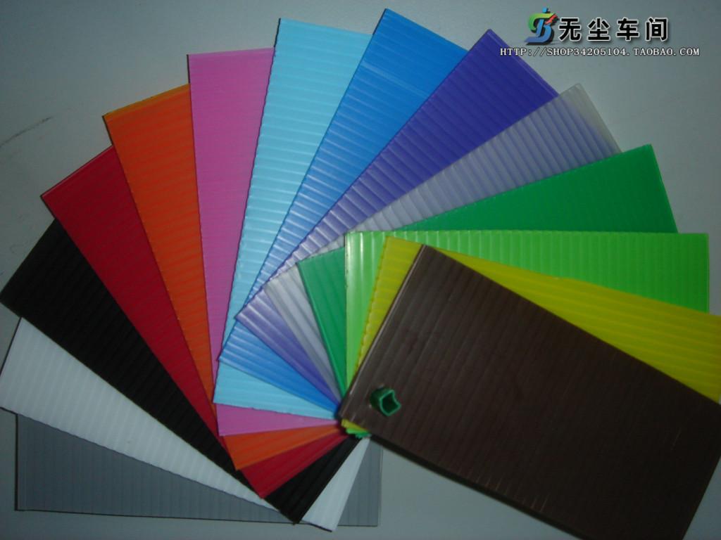 中空板万通板格子箱平板刃卡可定制 PP 黑色普通塑料分隔板 5MM 现货