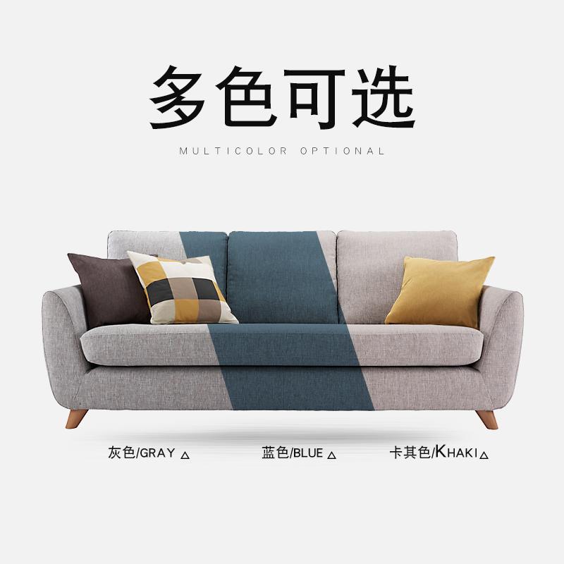 人位 3 北欧布艺沙发现代简约设计师风格小户型棉麻实木三人座日式