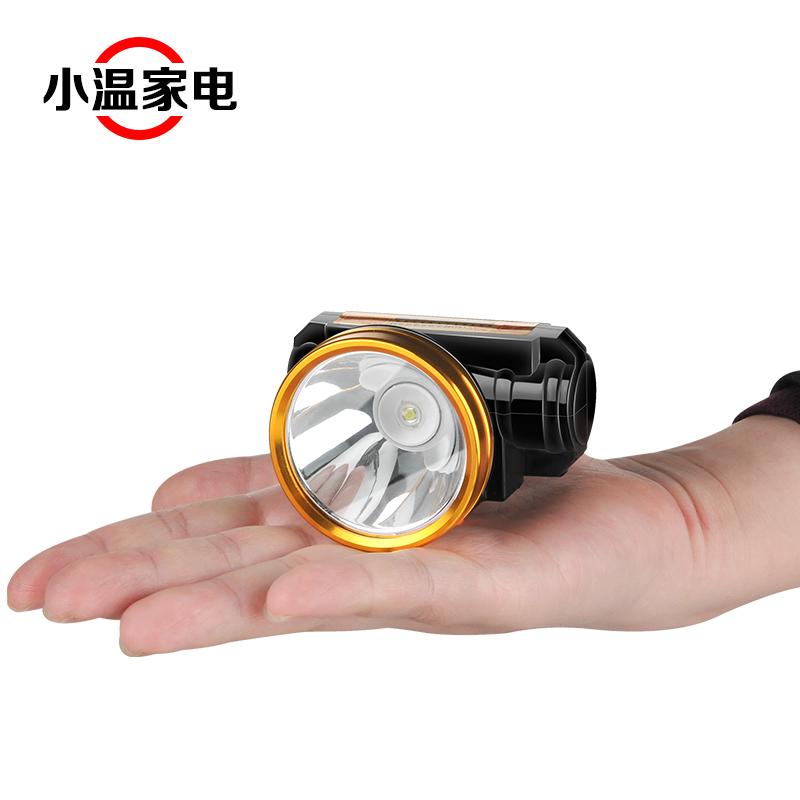 头灯矿灯充电手电筒强光远射户外钓鱼头戴家用迷你超小 LED 康量