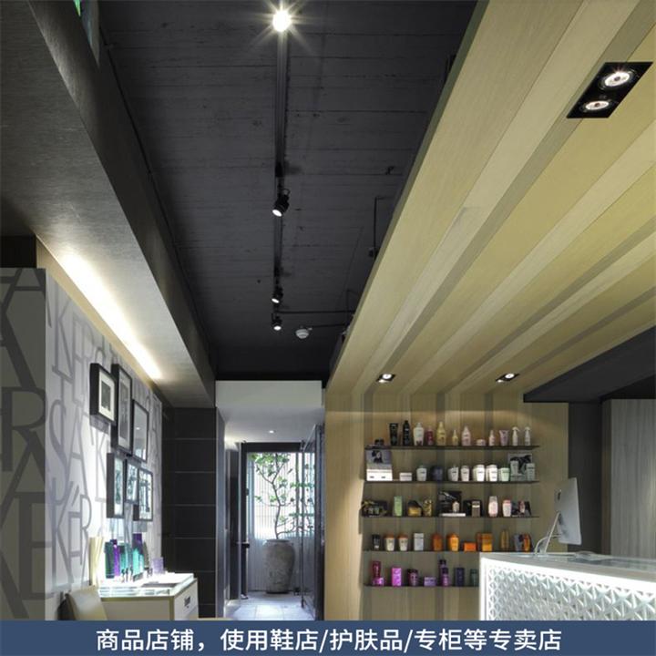 35w超亮节能家具商用暖白光