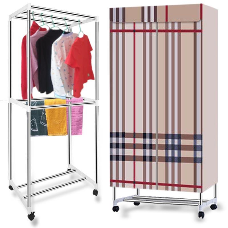 暖风干衣机布罩方形烘干机外罩子家用烘衣机牛津布套支架配件通用