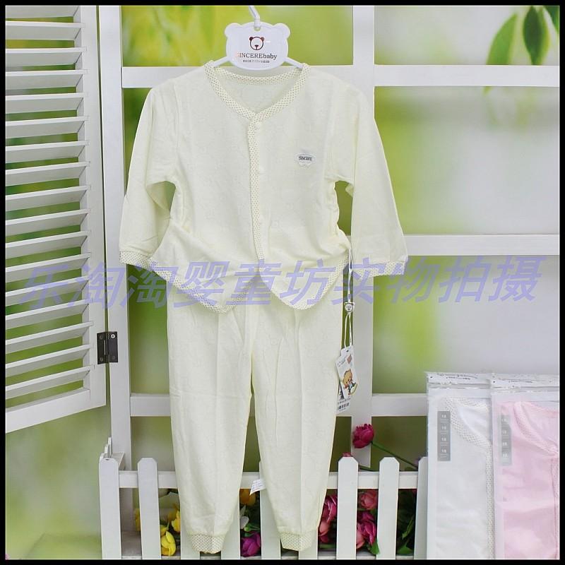 兩套包郵心適貝貝春夏款竹纖維寶寶前開內衣套裝男女童嬰兒內衣a
