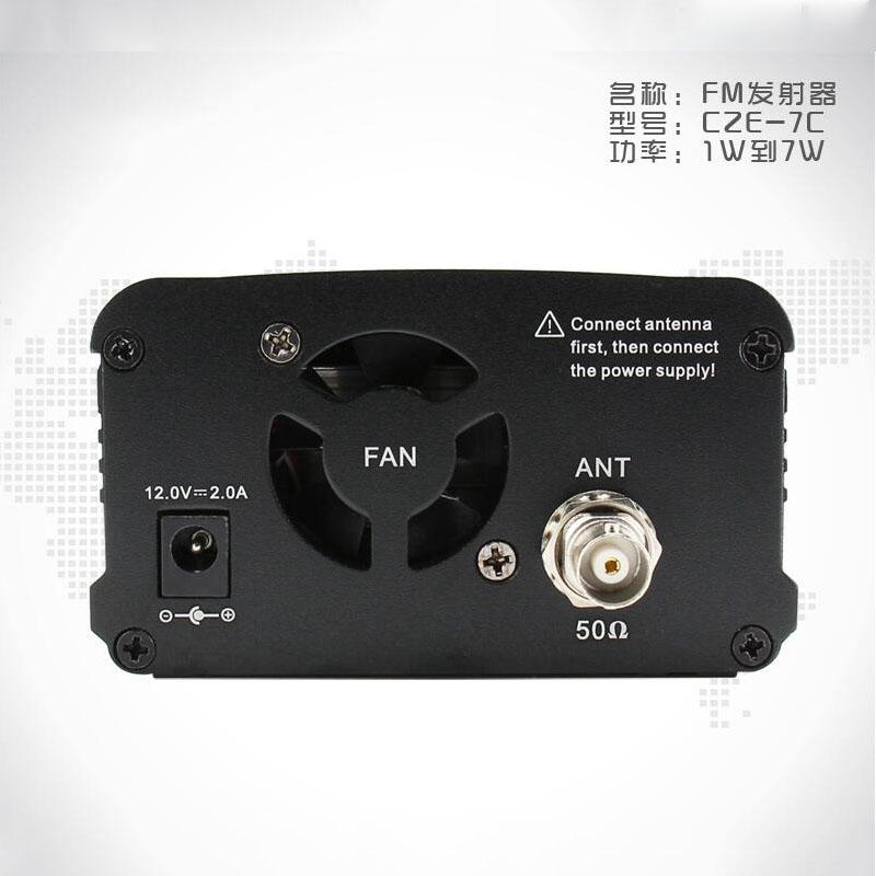 立体声大功率FM发射器车载FM发射机智能广播调频发射器会议发射器