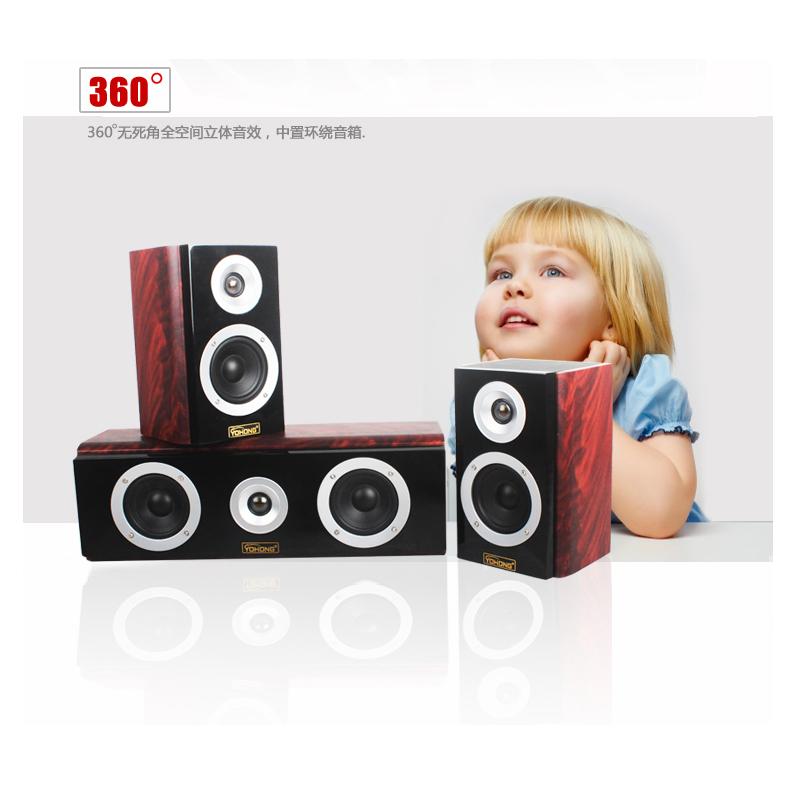 无源家用音箱电视 HIFI 家庭影院音响套装蓝牙 1025.1 YH 英瀚 YOHONG