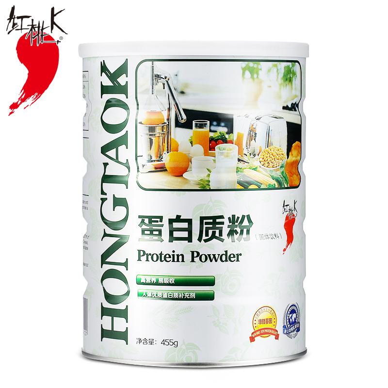 红桃K大豆乳清蛋白粉蛋白质粉女性儿童中老年蛋白营养粉蛋白质2罐
