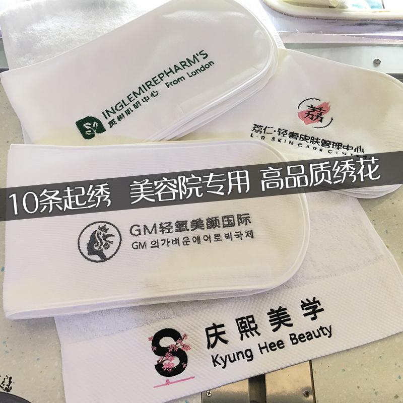 韩式皮肤管理束发带美容院包头巾超吸水束发带束发巾刺绣可印logo