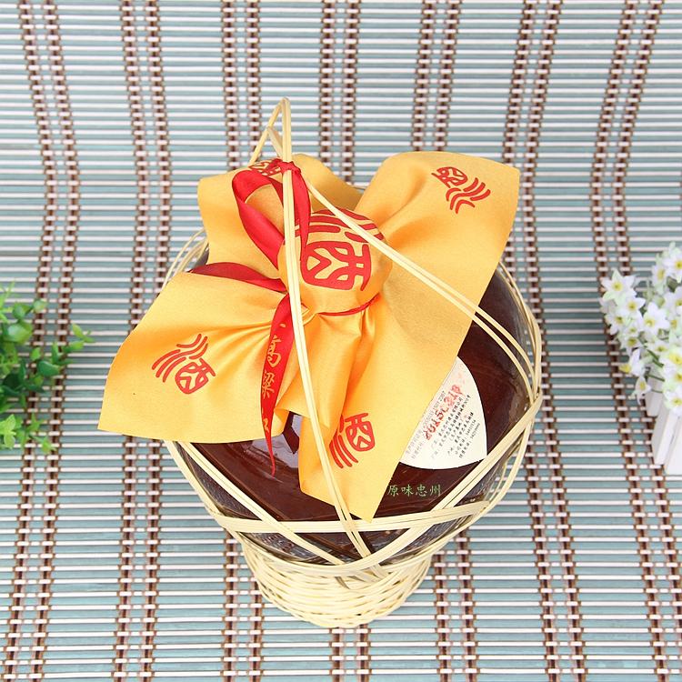 瓷坛包邮 2.5L 度乌杨白酒重庆特产纯粮食高粱原浆酒清香型窖藏 52