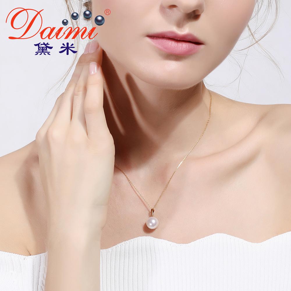 黛米珠宝 依恋 18k金正圆淡水白色珍珠吊坠 单颗女正品送妈妈项链