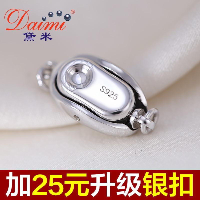 正品女送婆婆礼物 送妈妈 近正圆形强光珍珠项链 10mm 9 黛米传情