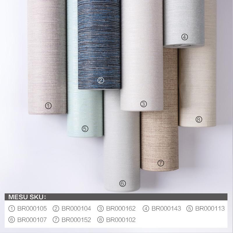 米素 现代简约无纺布墙纸 温馨卧室客厅素色纯色壁纸 佰蕊