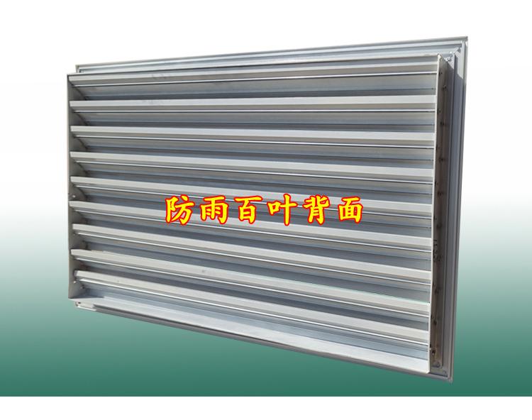 室外百葉窗 空調外機遮擋罩外墻裝飾百葉 鋁合金防雨百葉窗通風口