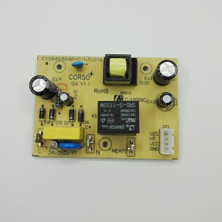 苏泊尔电压力锅配件CYSB40/50/60YC11-DL01A电源板电路板控制主板