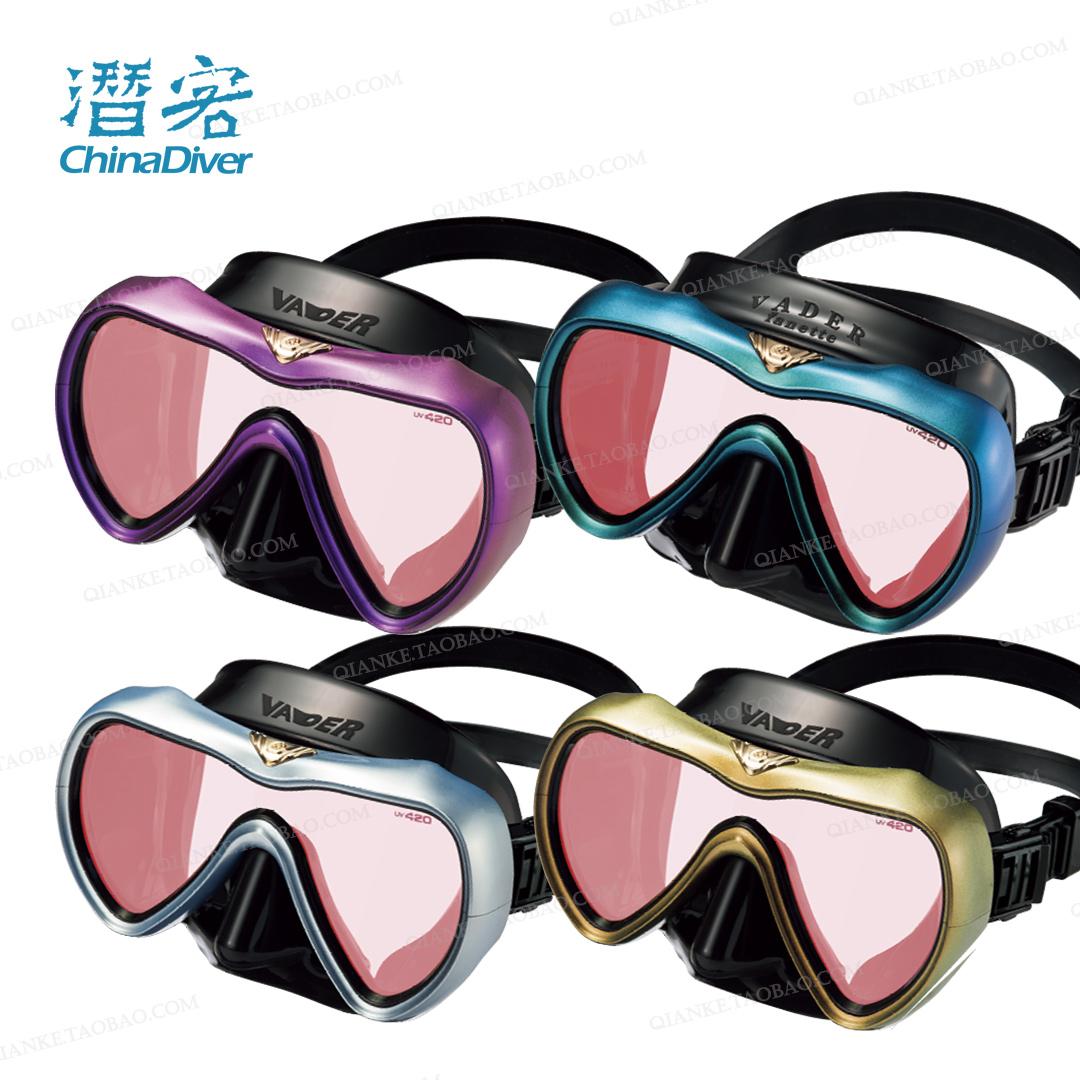 GULL VADER Fanette 日本潛水面鏡男女面罩 鍍膜鏡片防紫外線抗UV