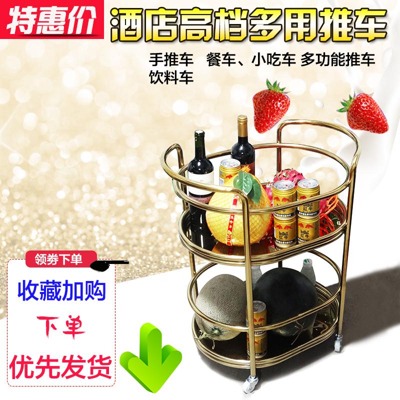 餐厅三层不锈钢酒水车 收送餐车KTV手推蛋糕置物架小吃点心茶水车