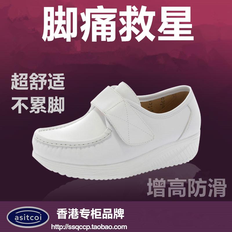 平底中跟透氣軟底防滑防臭護士鞋白色舒適女百搭休閒工作小白單鞋