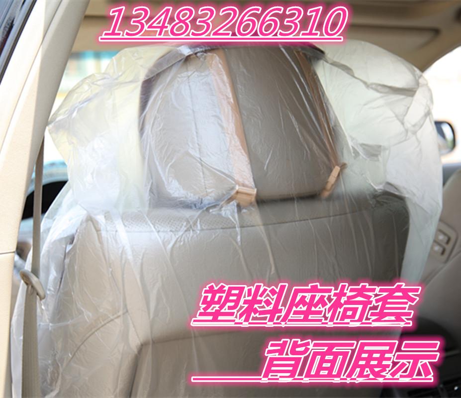 汽车维修一次性三件套 四 4S店脚垫纸 车内座套座椅保护套 可定制