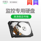 Surveillance hard disk 1TB2TB3TB4TB monitor camera accessories equipment security storage accessories