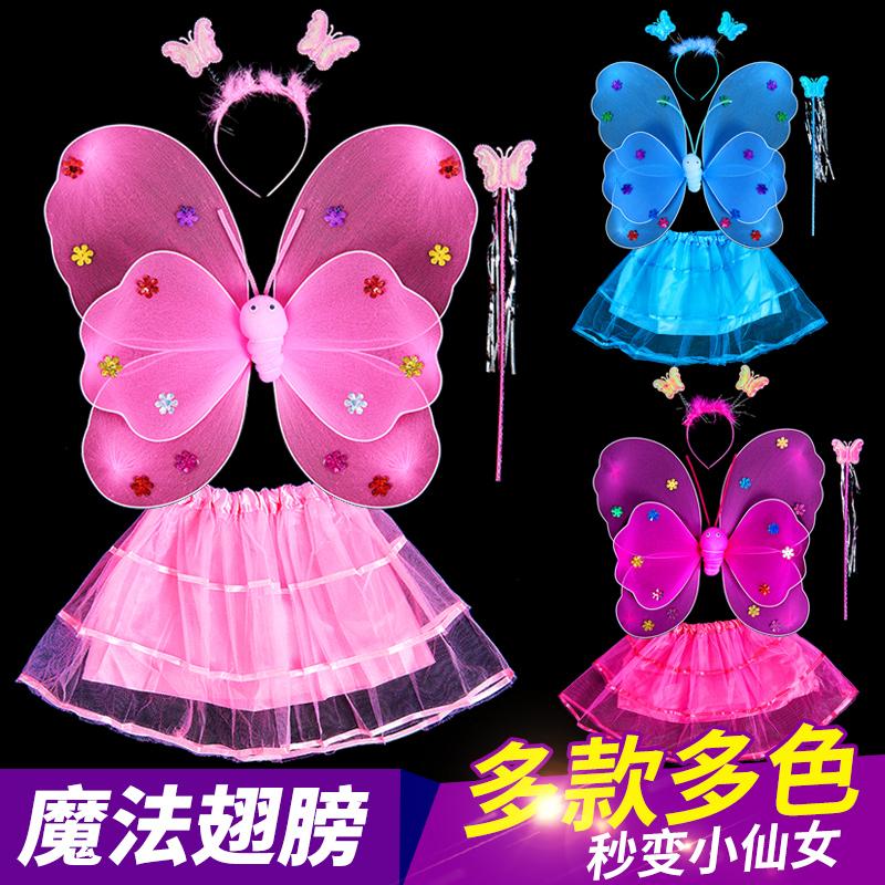 發光小女孩背的蝴蝶翅膀道具兒童奇妙仙子魔法棒花仙子三件套