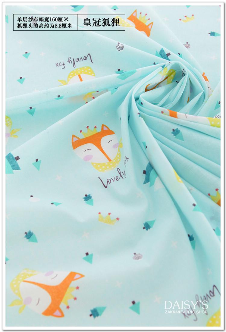 纱布 棉纱 单层轻薄纯棉 口水巾尿布睡袋空调被夏凉被 幅宽1.6米