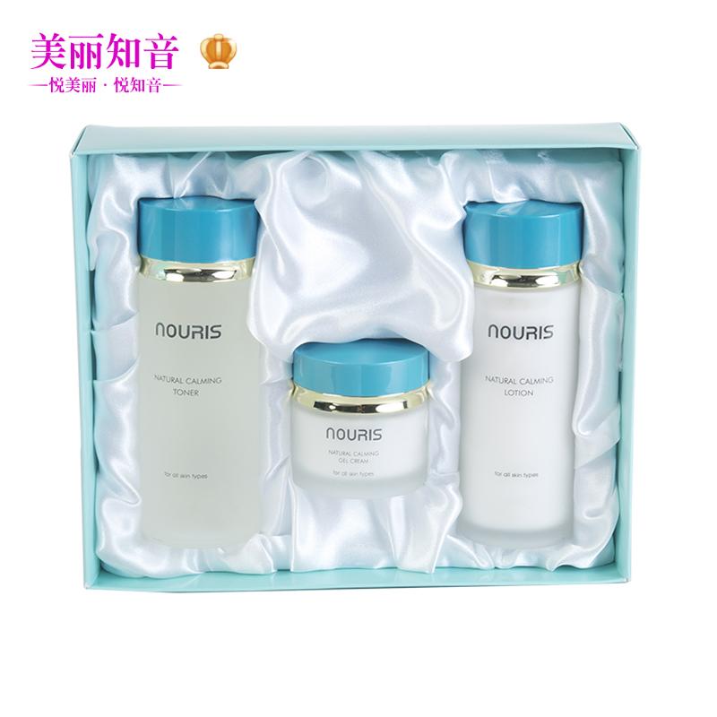 娜瑞絲輕柔套韓國熊津化妝品專櫃娜瑞絲輕柔三件套裝輕柔水乳霜