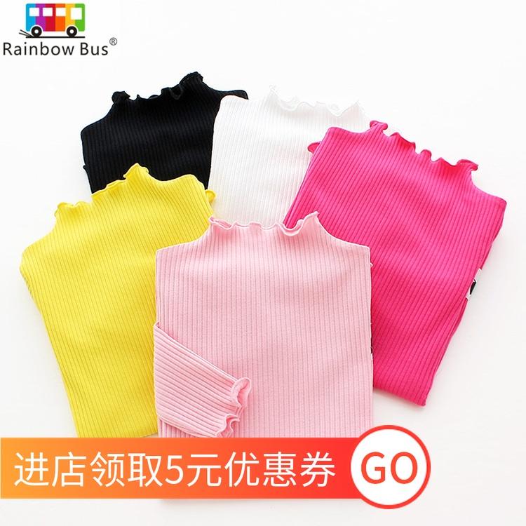 RainbowBus春秋童裝T恤打底衫女兒童波浪領口長袖上衣秋衣3281