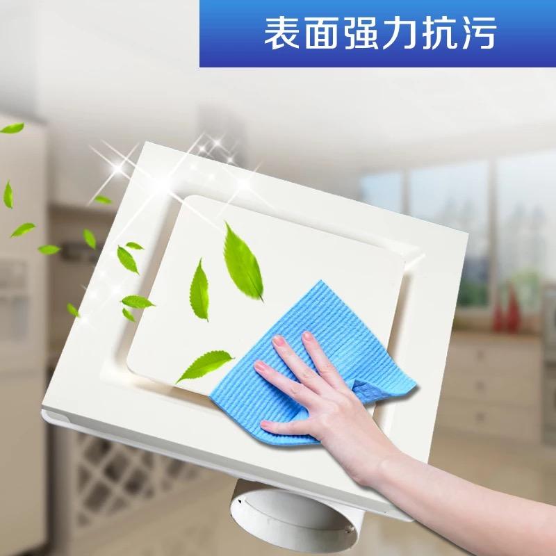 廚房衛生間靜音大功率排風 300x300 頂 PVC 深普換氣扇集成吊頂石膏板