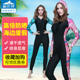 Shark Bart diving suit female Siamese sunscreen long-sleeved swimsuit couple suit jellyfish suit male large size snorkeling suit parent-child