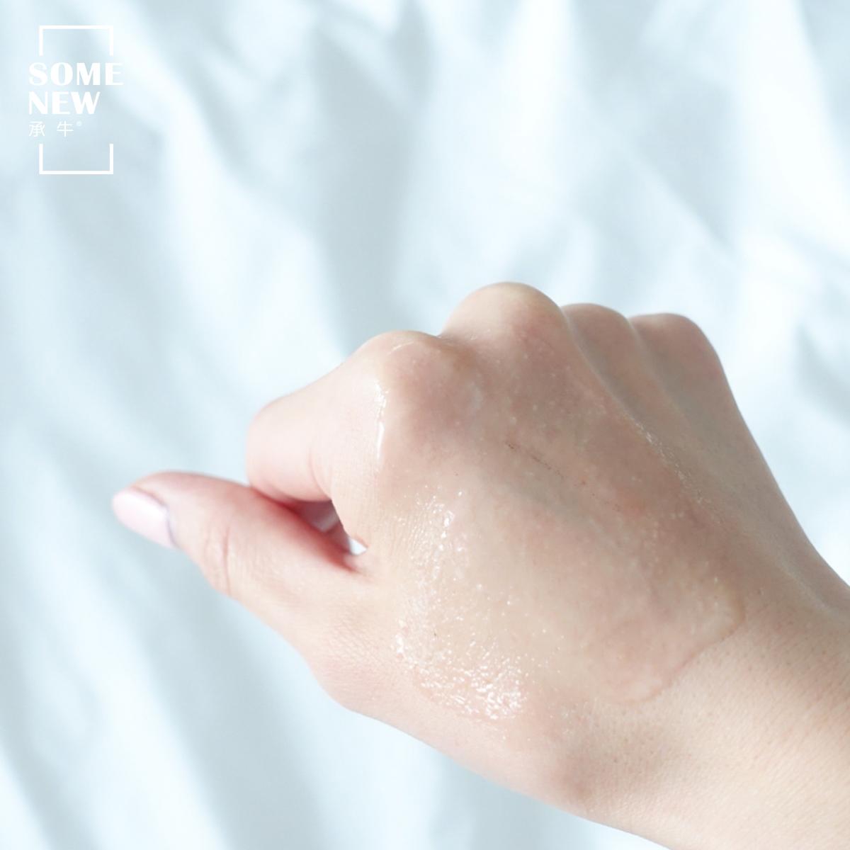 100ml 清洁毛孔卸妆膏 经典洁颜霜 LOM EVE 英国 级卸妆体验 SPA