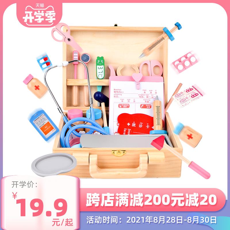 儿童小医生玩具套装仿真木制医药箱女孩过家家打针听诊器玩具男孩