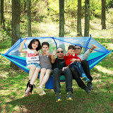 Free Hawk with mosquito net hammock outdoor single double parachute cloth ultralight anti-mosquito mesh indoor camping swing