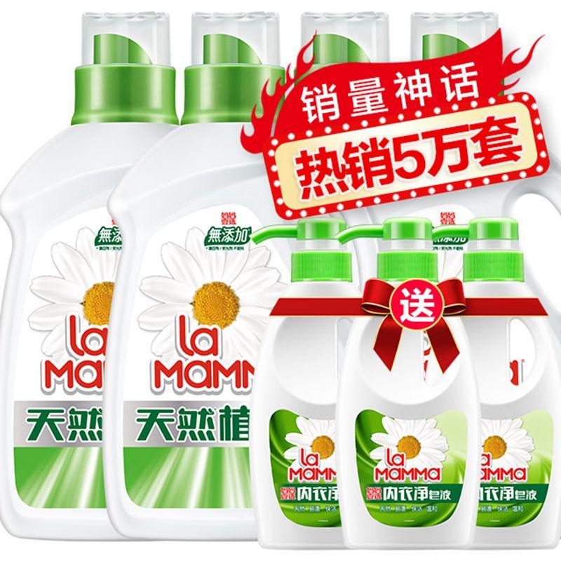 媽媽壹選皁液洗衣液倍柔2kgx4送內衣皁液300gx3熱賣促銷