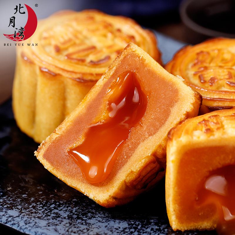 【北月湾】奶黄流沙月饼芝士点心