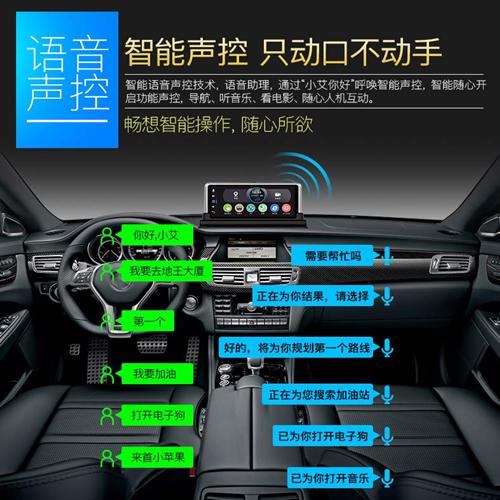 导航行车记录仪双镜头高清夜视带电子狗倒车影像一体机 gps 中控台