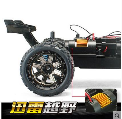 2.4G电动遥控车迅雷四驱高速漂移越野车男孩遥控汽车玩具摇控赛车