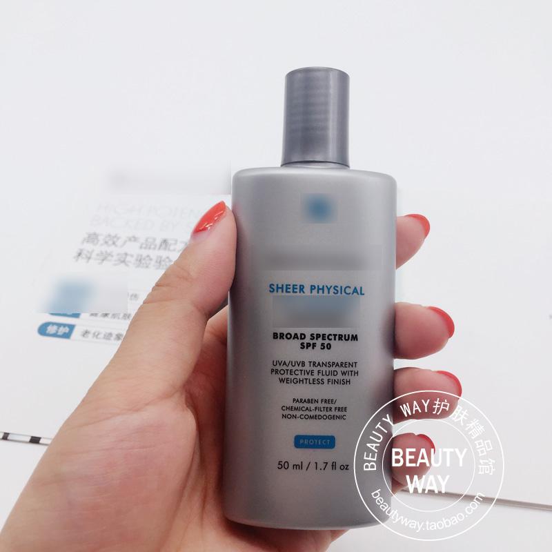 杜克臻薄-物理日光防晒-防護隔離乳 SPF50  50ml 純 物理防