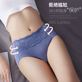 Maya mid-waist physiological underwear female cotton crotch leak-proof aunt menstrual period fake sanitary pants antibacterial night use