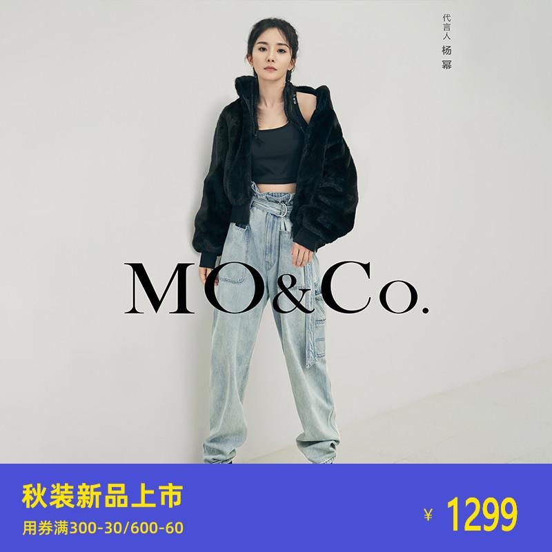 杨幂同款-MOCO2020秋季新品花苞工装风牛仔裤MBO3JEN014 摩安珂