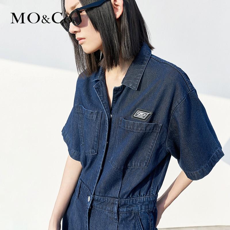 MOCO2021夏季新品街头风章仔古巴领收腰连体裤MBA2JPS012 摩安珂