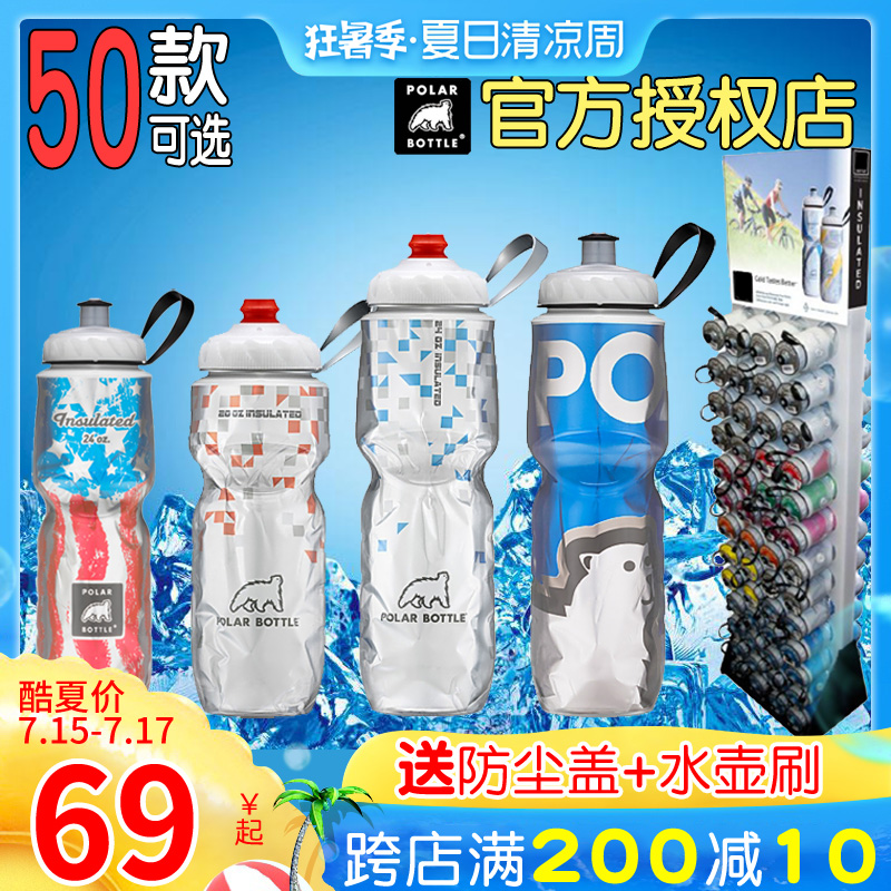 美國polar bottle北極熊騎行水壺山地公路自行車運動保溫保冷杯蓋
