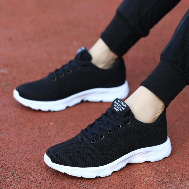 双星女鞋春夏季运动鞋轻便网面透气跑步鞋小白鞋学生软底