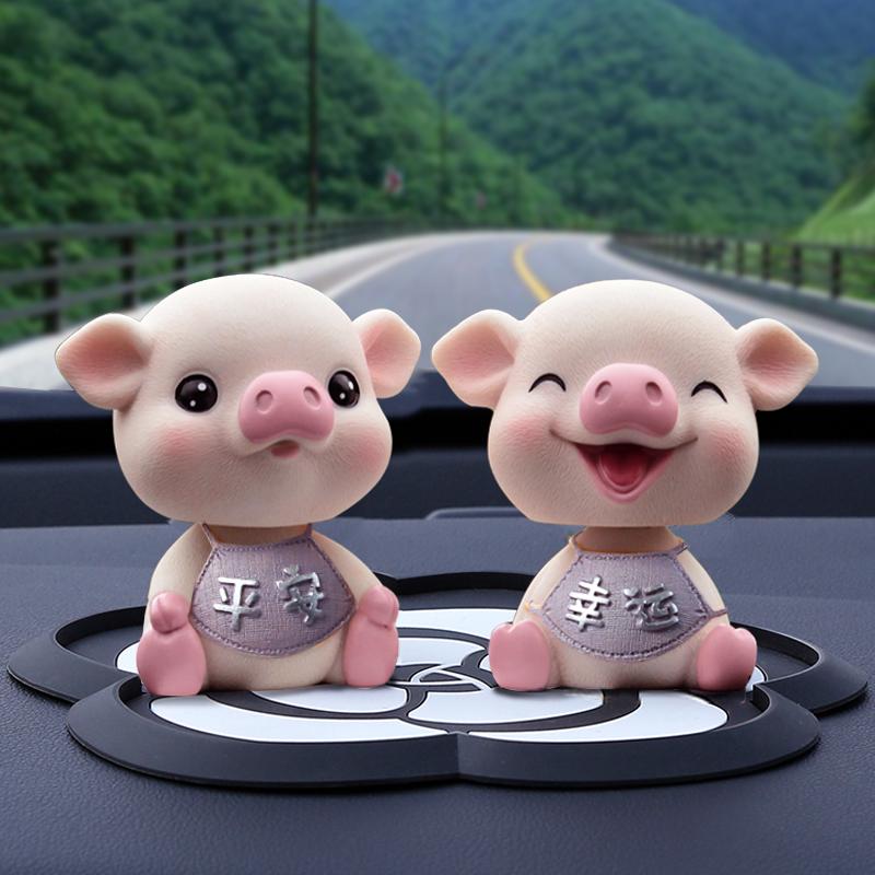 汽车饰品摆件摇头小猪车载车内网红可爱创意高档车上装饰用品女神