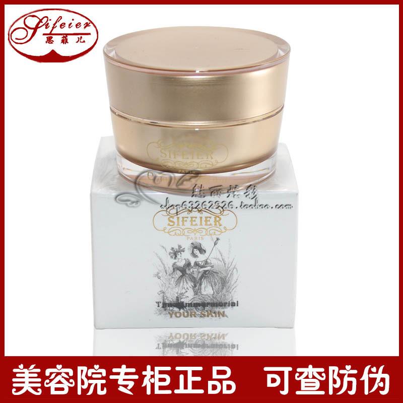 思菲兒美容院 正品 專賣二代全方位舒敏修護霜30g 防敏感