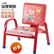 Завод прямого экспорта японских и корейских детей мультфильм называется стул детский стул небольшой стул детский стул