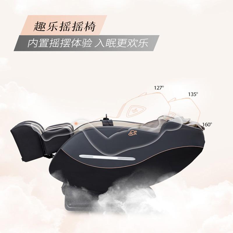 KGC云耀中式按摩椅家用全身多功能电动老人豪华新款