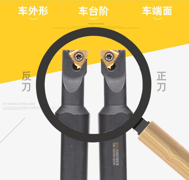 内螺纹刀杆 挑丝刀 SNR0005K06-A12 SNR0008M08-A16 SNR0010L-A16