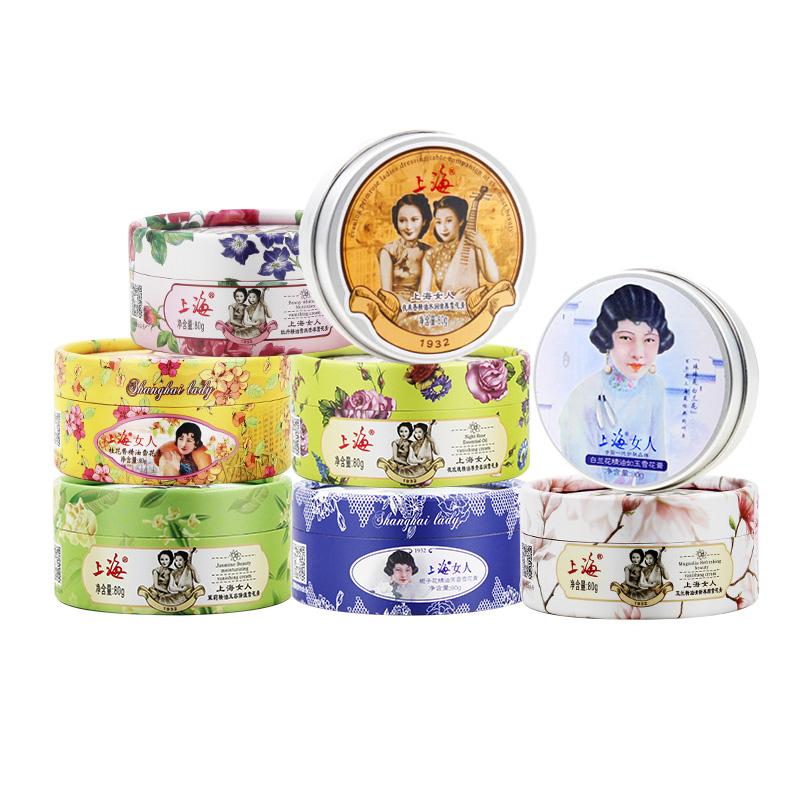 上海女人雪花膏补水保湿滋润面霜女化妆品套装正品国货护肤品老牌
